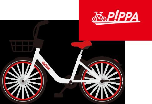 画像に alt 属性が指定されていません。ファイル名: pippa_bicycle.png